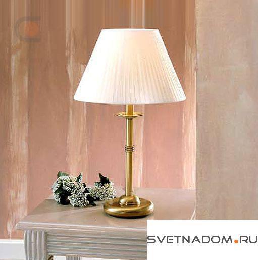 Настольные лампы меняющие цвет