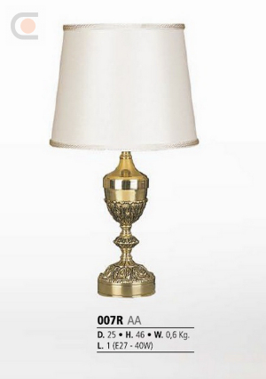 Riperlamp 007R 01.AA-AB-AE CREAM SHADE