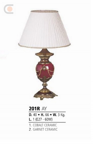 Riperlamp 201R 01.AM-AQ-AY-BG-BJ-BQ-CJ COBALT/GARNET CERAM. - CREAM SHADE