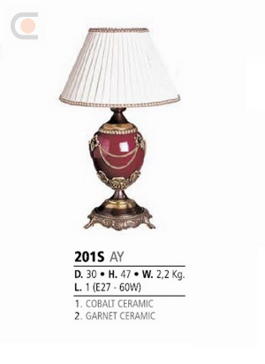 Riperlamp 201S 01.AM-AQ-AY-BG-BJ-BQ-CJ COBALT/GARNET CERAM. - CREAM SHADE
