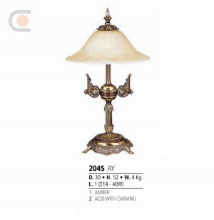 Riperlamp 204S 01.AM-AQ-AY-BG-BJ-BQ-CJ AMBER/ACID WITH CARVING