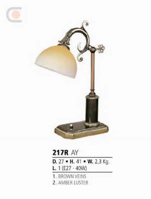 Riperlamp 217R 01.AA-AB-AE-AH-AM-AQ-AY-BG-BJ-BQ-CJ AMBER LUSTER/BROWN VEINS