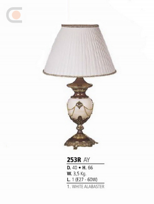 Riperlamp 253R 01.AA-AB-AE-AH-AM-AQ-AY-BG-BJ-BQ-CJ WHITE ALABASTER - CREAM SHADE