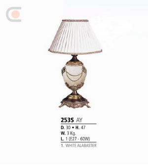 Riperlamp 253S 01.AA-AB-AE-AH-AM-AQ-AY-BG-BJ-BQ-CJ WHITE ALABASTER - CREAM SHADE