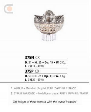 Riperlamp 375N 02.AA-AB-AE-AH-AM-AQ-AY-BG-BJ-BQ-CJ ASFOUR + MEDALLION OF CRYSTAL: RUBY/SAPPHIRE/TRANSPARENT